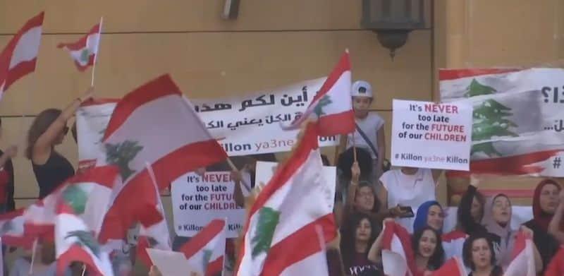 iraqi women protest