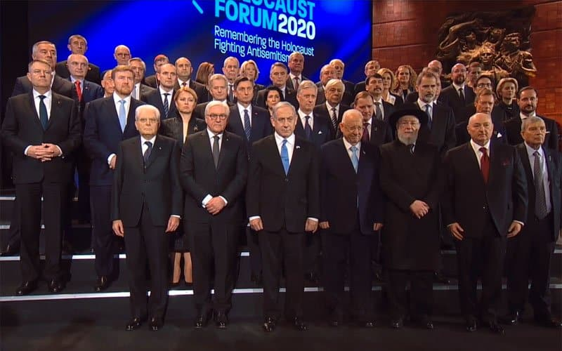 world leaders at world holocaust remembrance center. yad vashem official screenshot