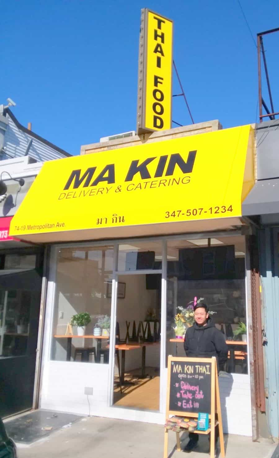 Ma Kin In Middle Village, NY. Photo by David Pambianchi.