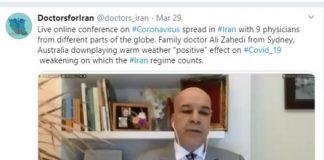 doctors for iran - twitter screenshot by Dr. Ali Zahedi.