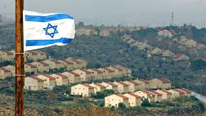 Judea and Samaria Jewish community. photo embassies.gov.il