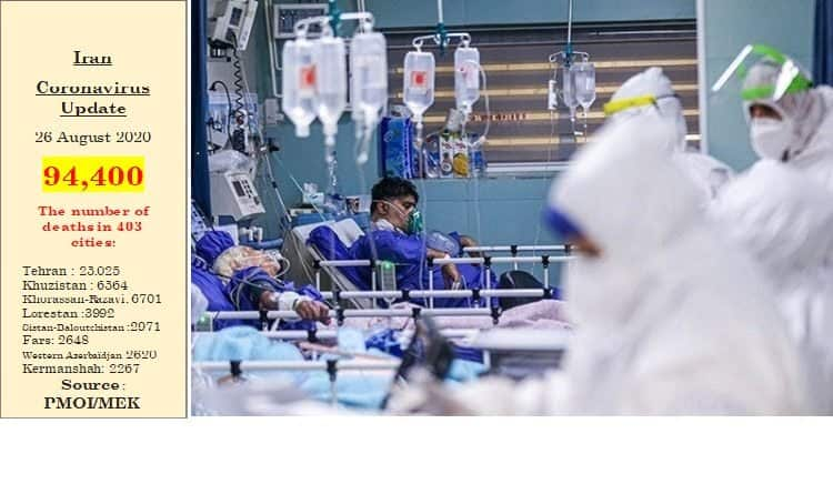 Coronavirus 50000 Iran update. Image c/o PMOI/MEK
