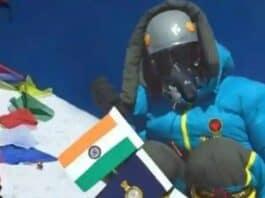 Narender Singh Yadav's Award for Climbing the Everest Held for Investigations