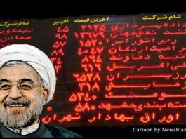 rouhani - iran stock exchange. newsblaze cartoon
