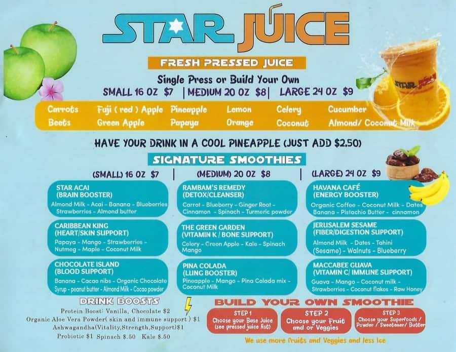 Star Juice menu - Photo credit Nurit Greenger