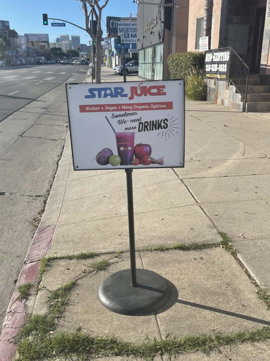 Star Juice invites you in - Photo credit Nurit Greenger