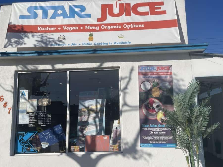 Star Juice store - Photo credit Nurit Greenger