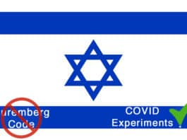 Israel nuremberg code. Image by NewsBlaze.
