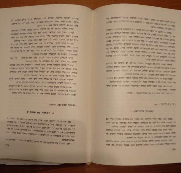 Ivainitz - Book - my Mother's story - Photo Nurit Greenger