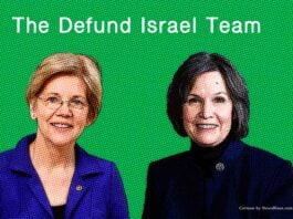 the defund israel team