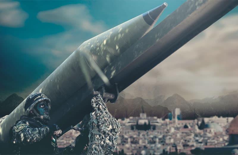 islamic jihad Badr 3 missiles fired at Israel. Screenshot from Islamic Jihad website.