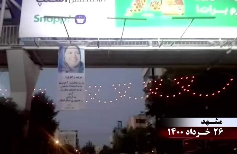 Banner of Iranian opposition leader Maryam Rajavi in the city of Mashhad, June 16, 2021