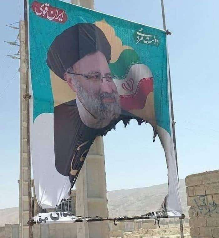 Ripped Ebrahim Raisi Campaign Poster Iranian 2021 Presidential Election