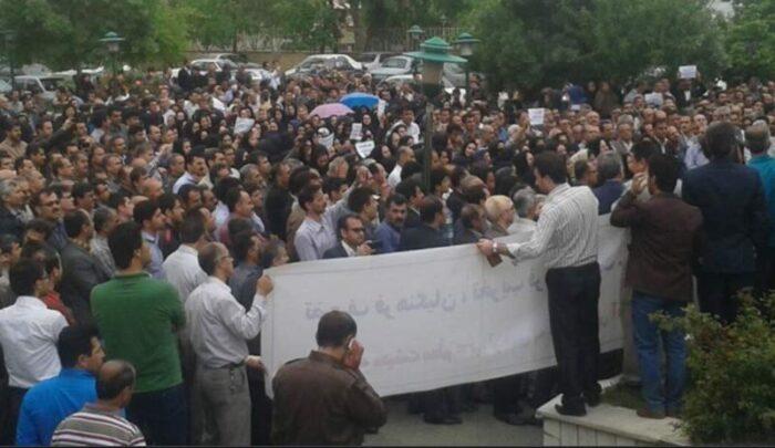 iran teacher protests