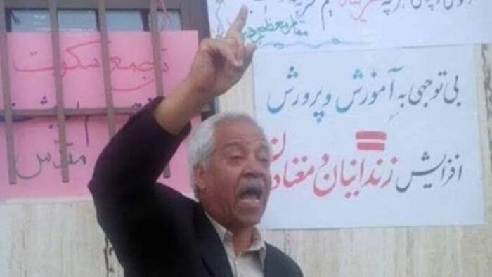 protesting iran