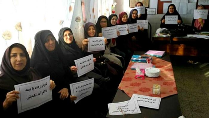 women teachers protest iran